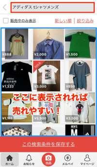 「Tシャツ アディダス メンズ」の検索結果