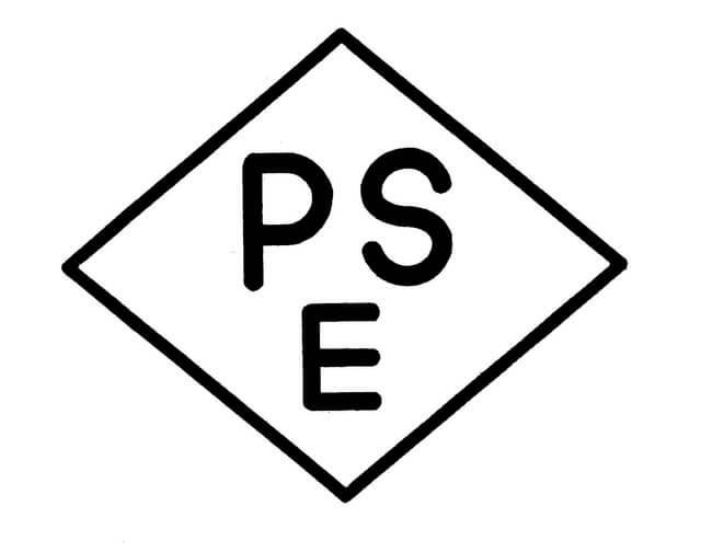 PSEマーク(特定電気用品)