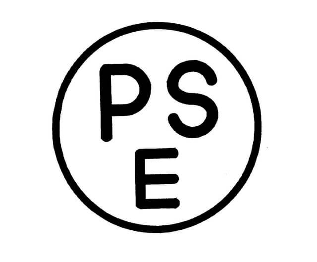 PSEマーク(特定電気用品以外の電気用品)