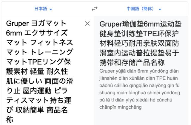 キーワード検索を使ったリサーチ方法2