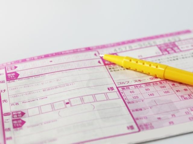 AmazonFBA納品手順⑥配送ラベルの印刷・貼付・発送