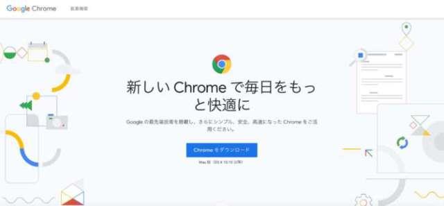 Amazon欧米輸入のリサーチ時に役立つ無料ツール・機能-Google Chrome-min